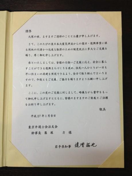 report_20